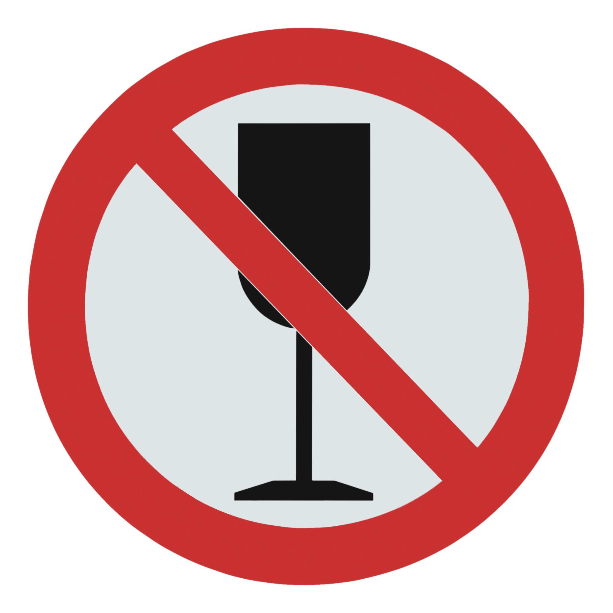 Алкогольная анкета